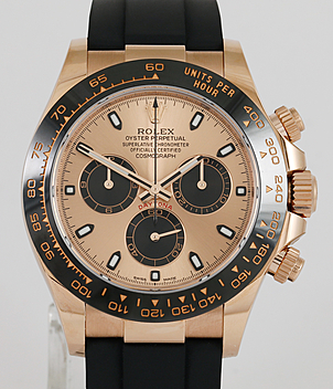 Rolex Daytona Cosmograph Ref. 116515 LN Jahr 2018 Herrenuhren, Damenuhren | Meertz World of Time