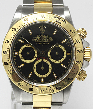 Rolex Daytona Cosmograph 16523 | Meertz World of Time