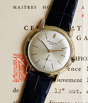 Patek Philippe Calatrava Ref. 2551 Jahr 1965 Herrenuhren, Vintage | Meertz World of Time