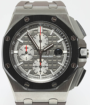 Audemars Piguet Royal Oak Offshore 26400IO.OO.A004CA.01 | Meertz World of Time