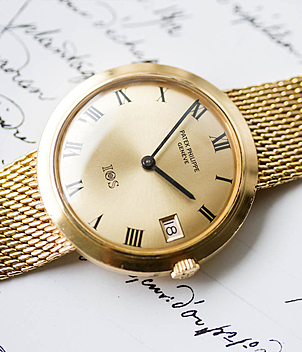 Patek Philippe Calatrava Ref. 3565/1 Jahr 1968 Herrenuhren, Vintage | Meertz World of Time