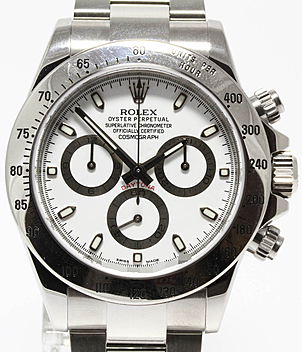 Rolex Daytona Cosmograph 116520 | Meertz World of Time