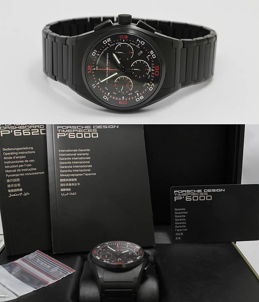 Porsche Design Ref 6620 13 47 0269 Jahr 2015 Meertz