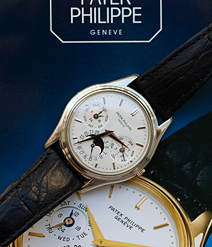 Patek Philippe Ref. 3940 P Jahr 1994 Herrenuhren, Vintage | Meertz World of Time