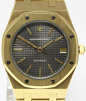Audemars Piguet Royal Oak Ref. 14920 year 1990 Gents Watches, Ladies Watches | Meertz World of Time