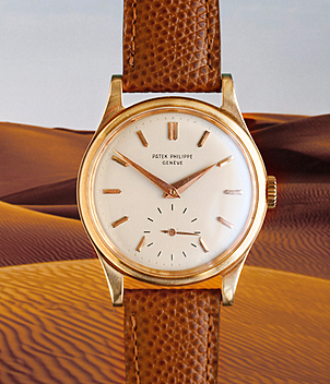 Patek Philippe Calatrava Ref. 2509 Herrenuhren, Vintage | Meertz World of Time