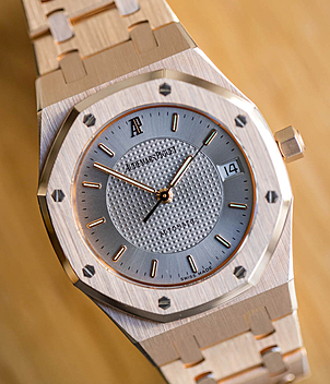 Audemars Piguet Royal Oak Ref. 15097OR year 1996 Gents Watches | Meertz World of Time