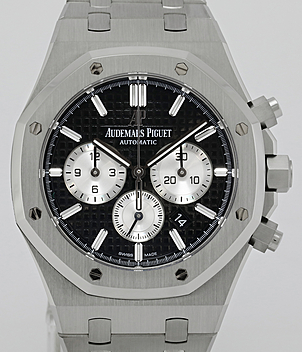 Audemars Piguet Royal Oak Ref. 26331ST.OO.1220ST.02 year 2017 Gents Watches | Meertz World of Time