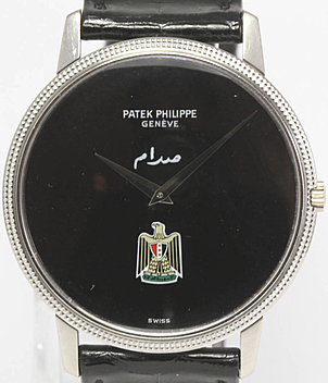 Patek Philippe Calatrava Ref. 3590 Jahr 1975 Herrenuhren, Vintage | Meertz World of Time